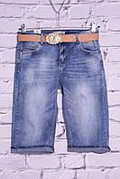 Женские джинсовые капри большого размера Moon Girl (код 8367)
