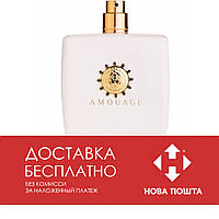 Tester Amouage Honour for Woman 100 ml