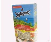 Соль Хуторок морская пищевая с травами и специями 200г