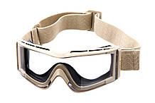 Очки тактические Bolle X810 песочные с прозрачными линзами