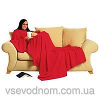 Плед с рукавами 150х190 Красный
