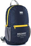Лёгкий складывающийся штурмовой рюкзак 15л Naturehike тёмно-синий