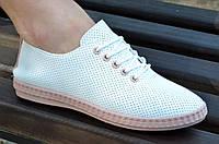 Кроссовки женские искусственная перфорированная кожа легкие практичные белые