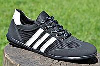 Туфли, кроссовки, мокасины мужские летние искусственный нубук черные Львов