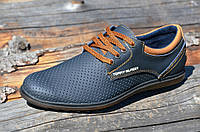 Туфли мужские летние натуральная кожа темно синие сквозные дырки Харьков . Со скидкой 45