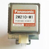 Магнетрон для микроволновой печи Panasonic 900W 2M210-M1