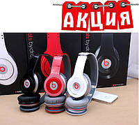 Наушники Monster Beats by Dr.Dre Solo. АКЦИЯ, фото 1