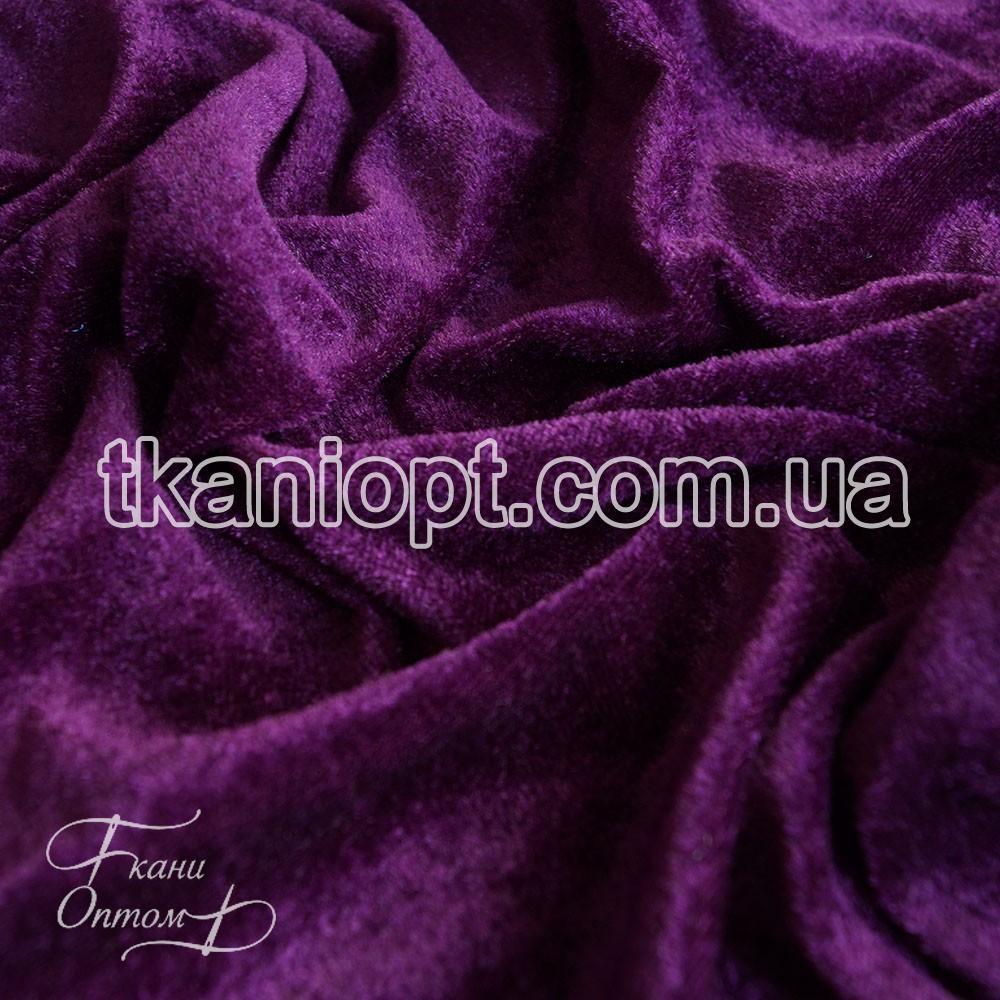 Ткань Стрейч велюр для ритуальных услуг (фиолетовый)