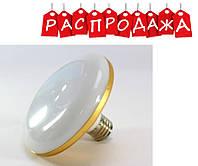 Лампочка LED LAMP E27 18W 1201. РАСПРОДАЖА