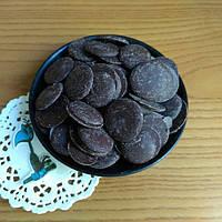 Шоколад Natra Cacao черный натуральный 70% Испания (100 г.)