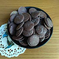 Шоколад Natra Cacao молочный натуральный 36% Испания (100 г.)