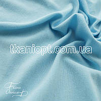 Ткань Трикотаж вискоза (светло-голубой)
