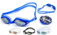 Очки для плавания SEALS 5120M