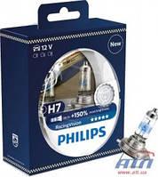 Лампа 12972RVS2 H7 55W 12V RacingVision +150% PACK x2