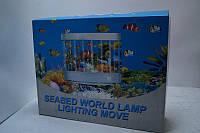 Ночник аквариум с движущимися рыбками 15L, ночники, светильники, светотехника, декор