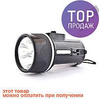 Ручной фонарик c магнитом STF-15628 / Аккумуляторный ручной светодиодный фонарик