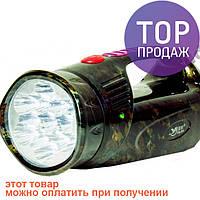 Фонарик лампа светильник фонарь 13+9 Led YJ-2809 / Ручной мощьный аккумуляторный светодиодный фонари
