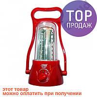 Кемпинговый фонарь лампа светильник YJ-5827/ Туристический светодиодный фонарик