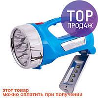 Аккумуляторный фонарик светильник YAJIA YJ-2804 / Аккумуляторный ручной светодиодный фонарик