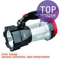 Кемпинговый фонарь светильник фонарик YJ-5837/ Ручной аккумуляторный светодиодный фонарик
