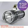 Фонарь прожектор фонарик T801 50000W T6 Оригинал