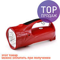 Аккумуляторный фонарик светильник YAJIA YJ-2812