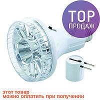 Аккумуляторная лампочка аварийный фонарик YJ-1892L / Ручной аккумуляторный светодиодный фонарик