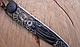 Deejo Black palisander 37g (перо) 1GB102, фото 3
