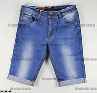 """Шорты мужские джинсовые """"Viktor"""" - купить оптом в Одессе 7км  ZZ-0100"""
