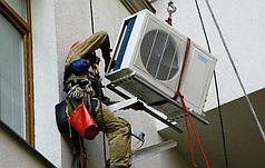 Монтаж сплит системы 12 (до 35 м2)