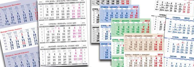 квартальная календарная сетка, календарная сетка для квартальных календарей