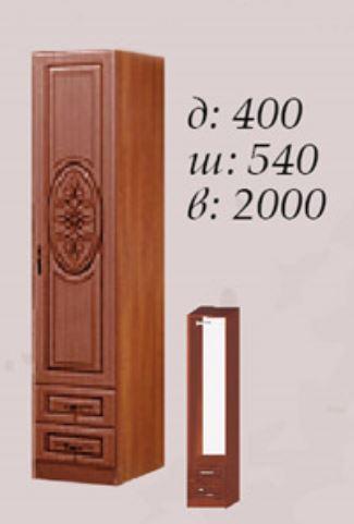 Шкаф 400 Василиса (размеры)