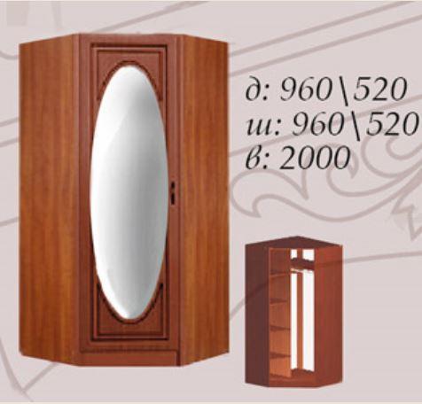 Шкаф угловой Василиса (размеры)