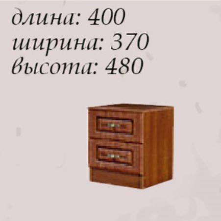 Тумба прикроватная Василиса размеры