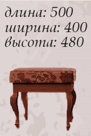 Пуф Василиса размеры