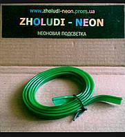 Холодный неон с кантом 2,2 мм—зелный травянистый.(розница, опт)