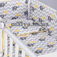 """Комплект постельного белья  в кроватку """"Слоники / зонтики"""" 4 борта на всю кроватку, фото 1"""