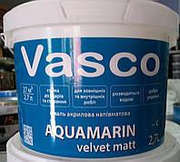 Эмаль акриловая Aquamarin Vasco п/мат, 2.7л