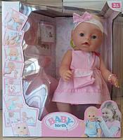 Пупс Baby Birth Беби борн 8006-1-2