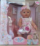 Пупс Baby Birth Беби борн 8006-1-3
