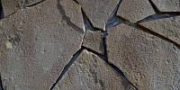 Песчаник серый природный