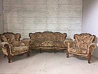 Гарнитур, мягкая мебель в стиле барокко, б/у. 3+1+1