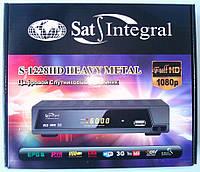 Sat-Integral S-1228 HD HEAVY METAL + прошивка +гарантия 12 мес