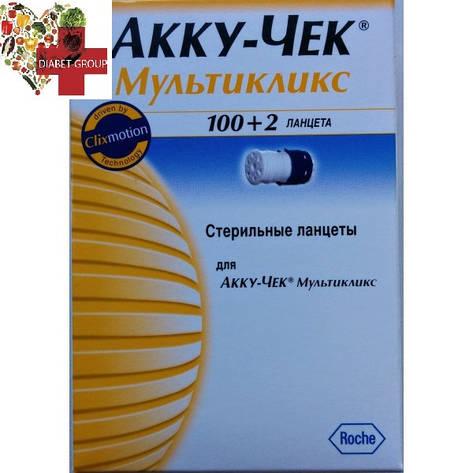 Ланцеты Акку-Чек Мультикликс (Accu-Chek Multiclix) 100+2, фото 2
