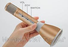 Беспроводной микрофон для караоке Tuxun k068 с динамиком!Акция, фото 3