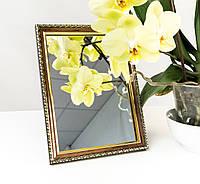 Зеркало в багете, зеркала настольные, зеркала настенные, зеркало с подставкой, 1713-6