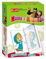 Магический экран. Маша и Медведь. Набор для творчества
