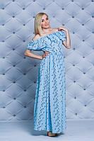 Платье с рюшей в пол