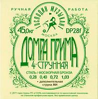 Струны для Домры Прима Господин музыкант