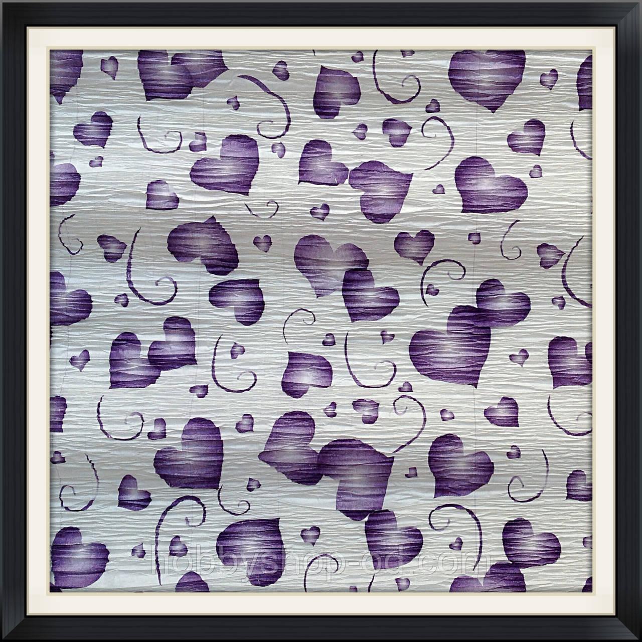 Гофрированная бумага 50*250 см Сердца ( фиолетовые)